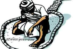 भावांतर योजना-व्यापारियों द्वारा किसानों को लूटने की नई योजना