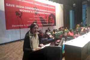 महिला के  नागरिक अधिकारों और संविधान की रक्षा जरूरी
