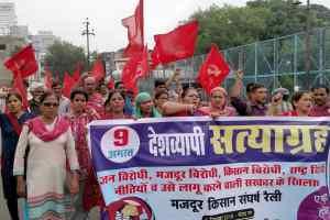 सत्याग्रह में हजारों ने दी गिरफ्तारी, 5 सितम्बर को दिल्ली में घेरेंगे संसद