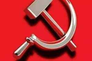10 सितम्बर भारत बंद : प्रदेश में भी बंद को सफल बनाये-वामपंथी दल