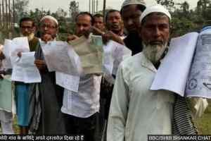 असम की नागरिकता रजिस्टर प्रक्रिया किधर ?