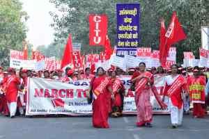 50 वर्ष की सीटू - जिसने मजदूर आंदोलन की दशा और दिशा बदल दी
